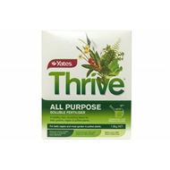 Yates 1.8kg Thrive Soluble All Purpose Plant Food
