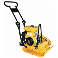 For Hire: Small Compactor - 4hr