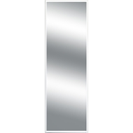 Bedford 595 x 1875 x 35cm White Glass Wardrobe Unit Door