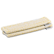 Karcher WV Accessory Microfibre Wipes - 2 Pack