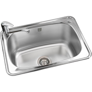 Milena 45L Stainless Steel Inset Laundry Trough With 2 Tap Holes And Lid