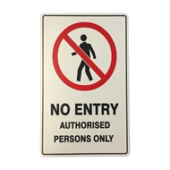Brutus 450 x 300mm No Entry Sign