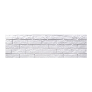 Nova 1115 x 300 x 26mm White Brick Panel Wall Cladding - Carton 6