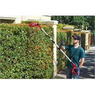 Ozito Power X Change 18V Pole Hedge Trimmer - Skin Only