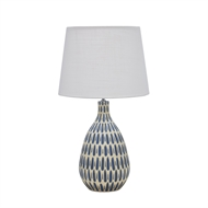 Home Design 63.5cm Sorrento Table Lamp