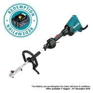 Makita Multi-function Brushless Power Head - Skin Only