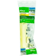 Whitco Primrose Lockable Window Winder