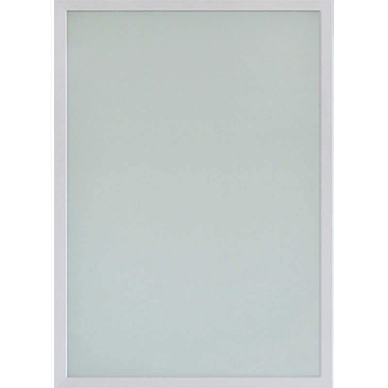 sc 1 st  Bunnings Warehouse & Kaboodle 600mm Frosted Glass Slimline Door | Bunnings Warehouse