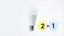 About JEDI 5.5W GU10 2 in 1 LED Bulb